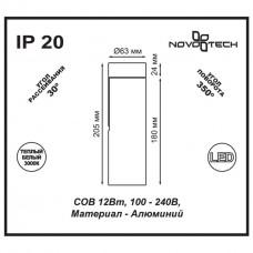 357474 OVER NT18 074 черный Накладной светильник IP20 LED 3000K 12W 100-240V TUBO