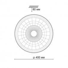 2086/DL SN 063 Светильник пластик LED 48Вт 3000-6000K D400 IP43 пульт ДУ KARIDA