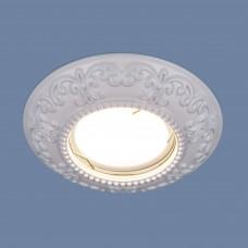 Встраиваемый светильник 7009 MR16 WH белый Elektrostandard