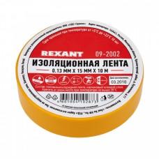 Изолента ПВХ REXANT 15 мм х 10 м, желтая