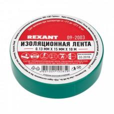 Изолента ПВХ REXANT 15 мм х 10 м, зеленая