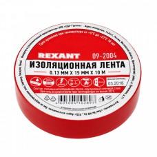 Изолента ПВХ REXANT 15 мм х 10 м, красная