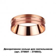 370702 KONST NT19 059 медь Декоративное кольцо для арт. 370681-370693 IP20 UNITE