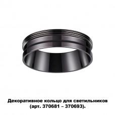 370704 KONST NT19 059 черный хром Декоративное кольцо для арт. 370681-370693 IP20 UNITE
