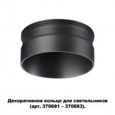 370707 KONST NT19 059 черный Декоративное кольцо для арт. 370681-370693 IP20 UNITE