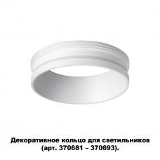 370700 KONST NT19 059 белый Декоративное кольцо для арт. 370681-370693 IP20 UNITE