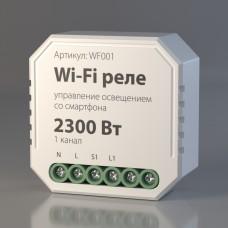 Wi-Fi реле 1 канал 2300 Вт WF001 Elektrostandard