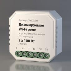 Диммируемое Wi-Fi реле 76003/00 Elektrostandard